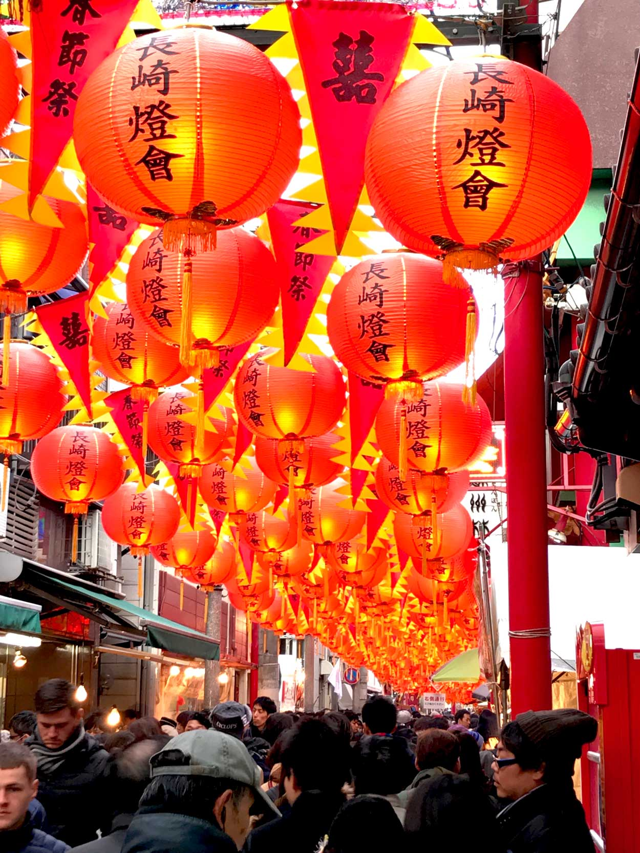 Nagasaki Lantern Festival during Chinese New Year